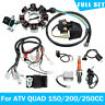 Electric Wiring Harness Wire Loom CDI Stator Full Set For ATV QUAD 150/200/250c