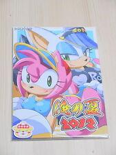 Doujinshi Ore No Natsu 2012 Sonic the Hedgehog My Little Pony Tengaiakujumonji