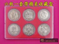 Rare6pieces Chinese coin china coin yuan Shih Kai coin Tibet silver coin