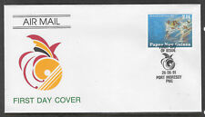 PAPUA NEW GUINEA 1991 CRICKET SOUTH PACIFIC GAMES 1v FDC