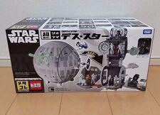 Star Wars super deformation diorama Death Star Free shipping
