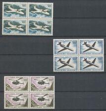 FRANCE Poste Aérienne N°35 à 37 en blocs de 4 N** Cote 480€ P2555