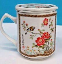 Vintage Japanese Porcelain Tea Cup