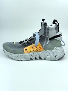 """Nike Space Hippie 03 Gray Volt Glow """"This Is Trash"""" Mens Size 13 CQ3989-002"""