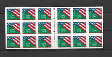 1999 MNH USA self adhesive Michel nr 3099