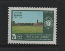 Ceylon 1967 Galle Council SG 525 MNH