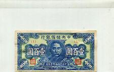 China J29 - Vf/Vf+ - 1944