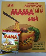30 Packages Mama Chicken Flavor/ Instant Noodles Brand-(FREE Gift Included!)