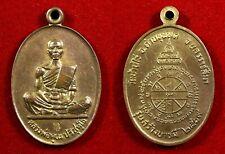 thai amulet coin LP Koon Wat Ban Rai b.e.2519 Run Sang Barami thai amulet