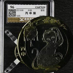 2016 China 10 yuan LunarSeries MONKEY BI-METALLIC
