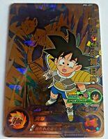 Super Dragon Ball Heroes UM6 JCP Complete Set UM6-JCP SDBH DBH Japanese