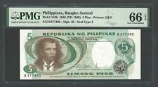 Philippines 5 Piso 1949 (ND 1969) P143b Uncirculated Grade 66