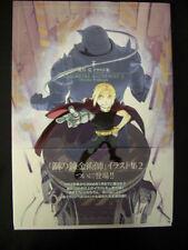 Unread Fullmetal Alchemist Illustrations 2 Sc Art Hiromu Arakawa Manga Rare