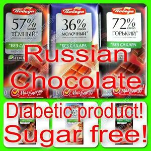 Sugar free Russian chocolate! Diabetic product! High quality! 3 * 100g. 36-72%