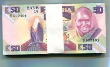 ZAMBIA 50 KWACHA ND(1986-1988) P-28 UNC BUNDLE 100 Pieces (PCS)