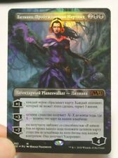 FOIL RUSSIAN 1x Liliana, Waker Of The Dead (Borderless) [FULL ART] [M21] [MTG]