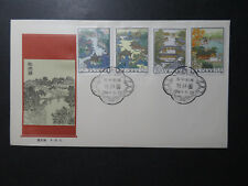 China PRC 1984 Suzhou Garden Series FDC - T96 - Z10958