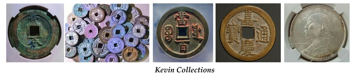 Kevin Collections