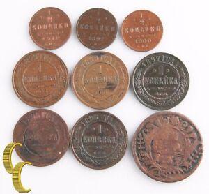 1737-1912 Russia 1/2 & 1 Kopek (9 coins) Kopeck Denga Half KM-188 Y-9.2 Y-48.1
