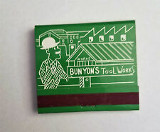 R-rated - Bun Yon's Tool Works - Front strike wooden matches MATCHBOOK Japan