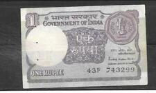 INDIA #75Aa 1984 VF USED OLD RUPEE BANKNOTE PAPER MONEY CURRENCY BILL NOTE