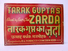 "Vintage Advertising Tin Sign Tarak Gupta'S Zarda Tobacco Concern Collectibles""F2"