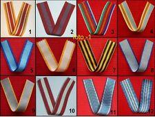 Achtung! Aktion! 1St.von 48St. UdSSR Ordensband für Medaillen ( nach Auswahl )