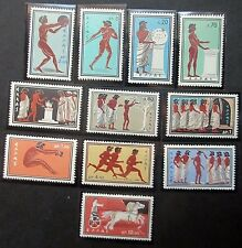 Greece 1960 Olympic Games Set.