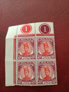 Malaysia Trengganu 1949 40c Sultan Ismail Plate block of 4, toning at back