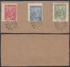 North East China 1947 - Used stamps on paper. Mi Nr.: 36A-38A (7G-29588) Mv-4016