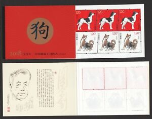 P.R. OF CHINA 2018-1 ZODIAC YEAR OF DOG BOOKLET OF 10 STAMPS IN MINT MNH UNUSED