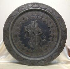 Signed Antique Metal Tray w. Finely Hand Hammered Persian Lovers & Floral Design