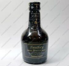 JP-018- Mini bottles Japanese whisky , mignonnettes, мини-бутылки ,mini-flasche