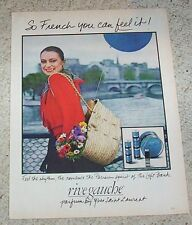 1977 ad page - YSL Yves Saint Laurent RIVE GAUCHE cute girl flowers balloon AD