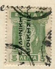 Grecia; 1912-13 ocupación Rodhe problema Fine Used MATASELLOS 5 L. valor