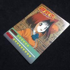 Yu-Gi-Oh! Marusho Version Tea Gardner Mint ! Very Rare !