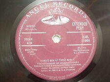 GHULAM FARID SABRI MAQBOOL QAWWAL NAAT URDU rare EP RECORD 45 INDIA 1976 VG++