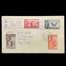 Sarawak 1950 KGVI King George VI Definitives Stamps Airmail Cover To Hong Kong