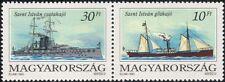 UNGHERIA 1993 barche/navi/MILITARY/Vela/Nautica/trasporto 2 V Set PR (n33965)