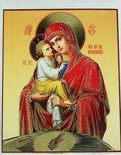 Icon Of The Mother Of God Of Pochaev Почаевская Икона Ikone Von Pochaev 20х24см