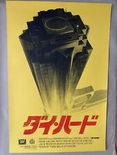 Die Hard x Olly Moss Mondo Art Print Poster