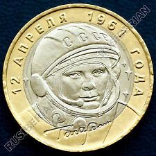 High Grade! RARE BI-METALLIC RUSSIA COIN 10 RUBLES 2001 Gagarin * Moscow Mint