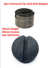 1X 75mm High Durable Rubber Car Jack Pad Adapter Universal  DIY Vehical Maintain