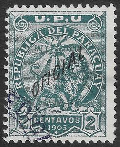 """Paraguay  1903 overprinted """"Oficial"""" - ' Sentinel Lion 2c (JBX)"""