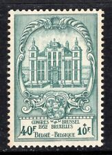 Belgium 1952 Postal Congress 40fr High Value MNH #B514