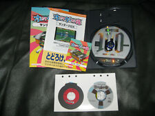 Thunder Cross - Oretachi Arcade Group - US Seller Playstation 2 PS2 CIB Shmup