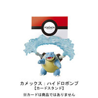 Pokemon Collectible Stationary SD Decoration Figure~Blastoise Card Stand RE20353