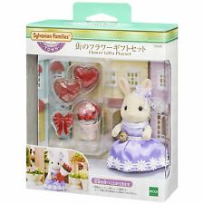 Sylvanian Families Flower Gifts Playse Set