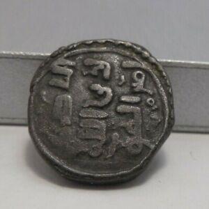 Islamic Great Mongols Chingiz Genghis Khan AH603-624 / 1206-1227AD Billon Dirham