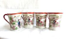 "Set Of (4) Four Antique Japanese Handpainted Porcelain Geisha Girl 3"" Tall Cups"